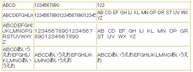 画像/reports_2006052101_03ie6.jpg