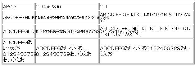 画像/reports_2006052101_03ff15.jpg