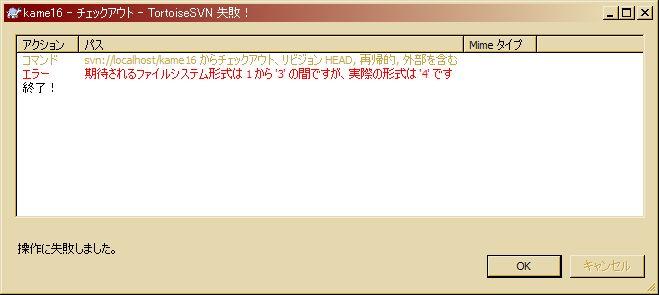 画像/2009/06/07/182025/svn_repo_version1.jpg