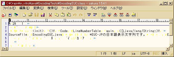 画像/Java/java_charactercode_1_euc.jpg