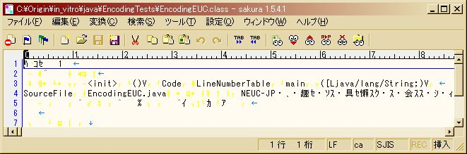 画像/Java/java_charactercode_1_plus2.jpg