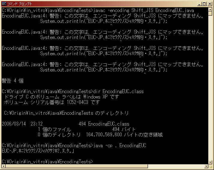 画像/Java/java_charactercode_1_plus.jpg
