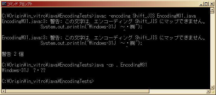 画像/Java/java_charactercode_2_1.jpg